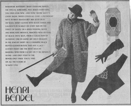 THe New York Times – Henri Bendel – Francesca Sterlacci Ltd – Leather Lace Top